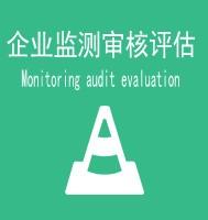 企业风险信息负面信息不良信息等信用风险信息监测