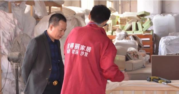 宝得丽布艺沙发品牌创始人赖晓华